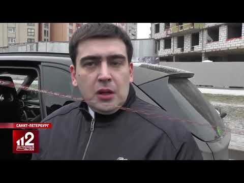 «Сотрудник» ФСБ размахивал ксивой и требовал отпустить его, но полицейские не повелись!