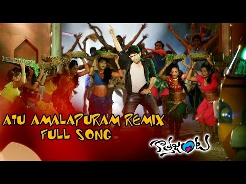 Atu Amalapuram Remix Full Song ll Kotha...