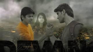 Devang - The Film | Motion Poster | New Gujarati Movie 2017