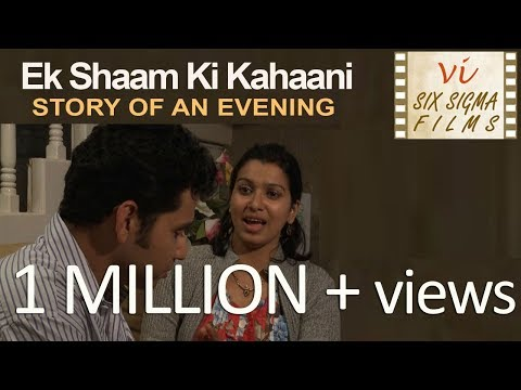Hindi Short Film | Husband Reveals Secret To Wife | Ek Shaam