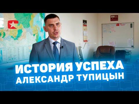 Истории успеха: Александр Тупицын, Курганские Прицепы, Курган, CompactTV