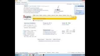 Как создать почту на Яндексе?