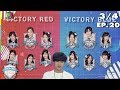 VICTORY BNK48 The Toys EP 20 13 พ ย 61 3 4 mp3