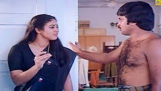 மிஸ் பண்ணாம இந்த விடியோவை கடைசிவரை பாருங்கள்#Visu Best Acting Scenes#Super Scenes