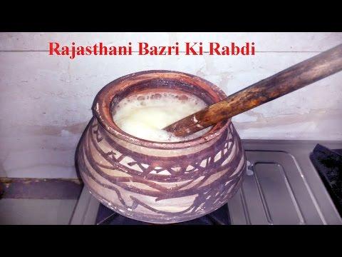 Marwadi bazri ki rabdi बाजरी की राबड़ी by Praveena Joshi