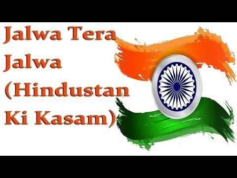 Desh Bhakti DJ Remix Mp3 Song : Jalwa Tera Jalwa Hindustan Ki Kasam (Hard Comptition Mix) By Dj Rk
