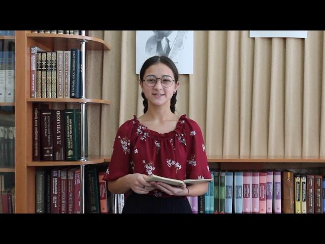 Изображение предпросмотра прочтения – МальвинаПаляница читает произведение «В альбом» М.Ю.Лермонтова