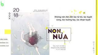 ♩ Non Nửa | 小半 -Trần Lạp | Lyrics [Kara Vietsub] ♩