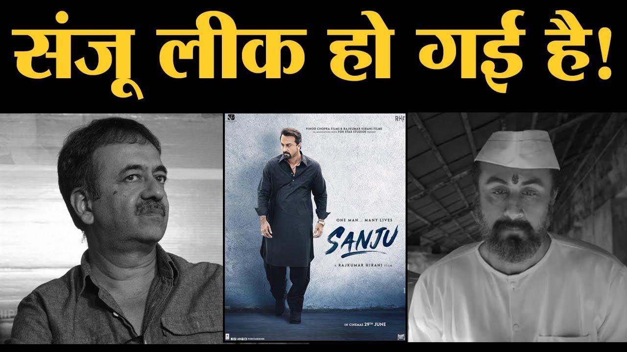 Sanju Full Movie Watch Online