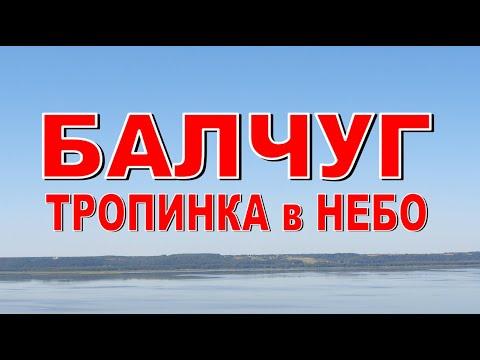 ДРЕВНИЙ ГАЛИЧ Гора