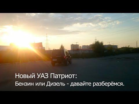 ТагАЗ Тагер 2010,  литра, Приветствую всех любителей