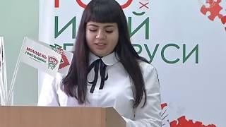 100 идей для Беларуси продолжают собирать в разных уголках страны