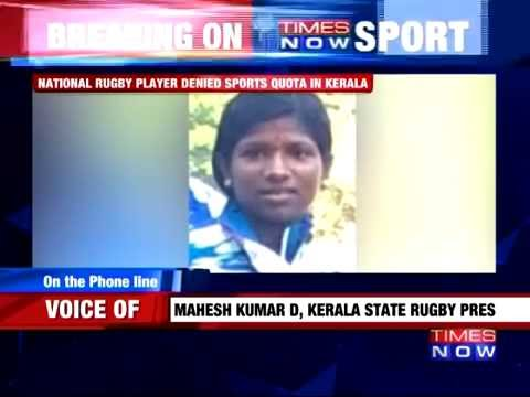 National Rugby Player Denied Sports Quota in Kerala