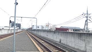 221系 NA409編成 おおさか東線 JR長瀬駅通過 2017/08/13