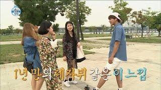 [I Live Alone] 나 혼자 산다 - Hwang Chi yeol, Visited in a long time!~ feel like