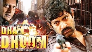 Dhaam Dhoom - Full Length Action Hindi Movie