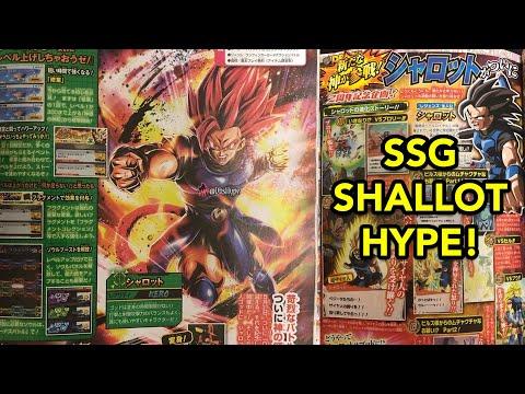 SUPER SAIYAN GOD SHALLOT REVEALED! July V-Jump Leaks! [Dragon Ball Legends]
