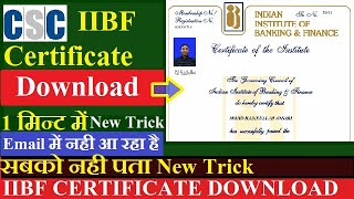 IIBF Certificate Download सिर्फ 1-मिन्ट में New Trick, IIBF Certificate Download Live Process