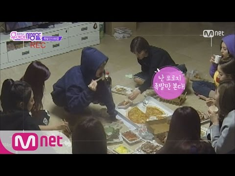 [TWICE Private Life] A Common Way to get delivery food by Girl Group EP.01 20160301