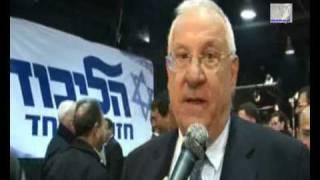 Israeli election night -Part 2