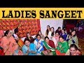 LADIES SANGEET | PUNJABI WEDDING | FOLK SONG | LOK GEET | PUNJABI MARRIAGE | PUNJABI CULTURE
