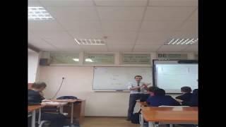 Урок английского языка, 8 класс.