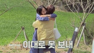 """[안녕] 이대론 못 보내! 효리x상순 """"윤아야 가지 마ㅠ"""" 효리네 민박2 15회"""