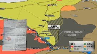 29 ноября 2017. Военная обстановка в Сирии. Опубликовано фото возможного соглашения между СДС и ИГИЛ