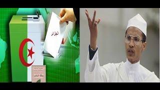 الشيخ علي بلحاج ومقاطعة الإنتخابات التشريعية في الجزائر