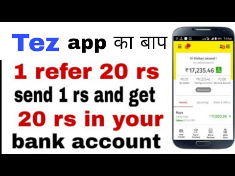 Bhim ABPB app get 100 on 5 refer
