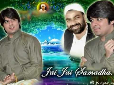 jai samadha new bhajans 2013 mp3
