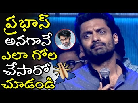 See How prabhas fans Responded When Kalyan ram Speaks About Prabhas |118 Movie | Movie stories