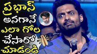 See How prabhas fans Responded When Kalyan ram Speaks About Prabhas  118 Movie   Movie stories