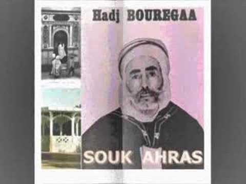 gratuit hadj bouregaa