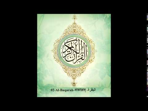 Surah Al-Baqarah -02 Mishary Al Afasy | Bangla Audio Translation