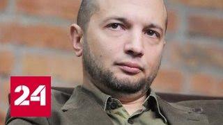 Кудрявцева лишили гражданства за предоставленные им недостоверные сведения