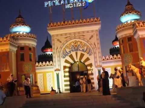 Travel to Egypt - Nascotours