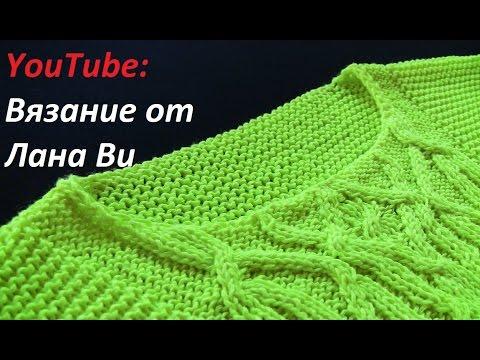 Ютуб вязание на спицах свитера 19