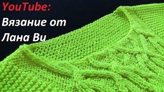 НЕГЛУБОКАЯ горловина спицами. Как вязать горловину БЕЗ резинки. Вязаный пуловер спицами: 4 видео