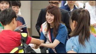 AKB48永尾まりや 成田空港でPRキャラバンを敢行!! 永尾まりやは芝山町...