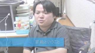 「リハビリの夜」 熊谷晋一郎 著者メッセージ(字幕つき)