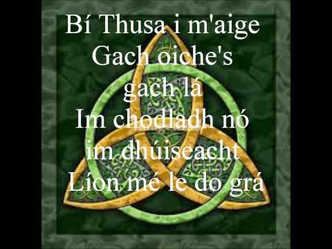 Bi Thusa Mo Shuile (Be Thou My Vision)