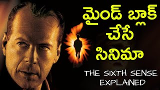 The Sixth Sense Ending Explained | Story, Hidden Details and Philosophy | Filmy Geeks