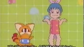 90年台前半、NHKで放送されていたアニメ「ポコニャン」エンディングです...