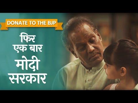 Abki baar, phir Modi sarkar': BJP's social media campaign