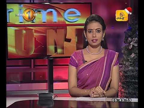 News1st Prime Time News Sunrise Shakthi TV 27th December 2017