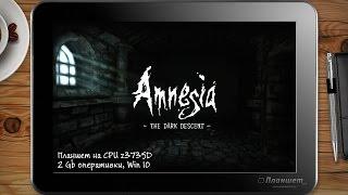 игры на windows планшете amnesia on tablet pc game playing test gameplay
