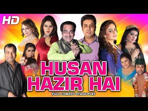 HUSAN HAZIR HAI (2017 FULL DRAMA) - NASEEM VICKY & SOBIA KHAN - NEW COMEDY DRAMA