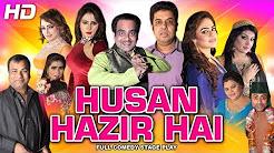 HUSAN HAZIR HAI (2017 FULL DRAMA) - NASEEM VICKY & SOBIA KHAN
