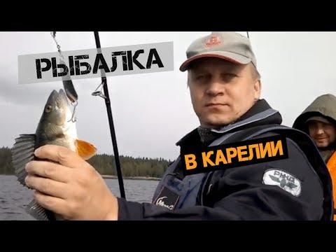рыбалка в карелии в ютубе
